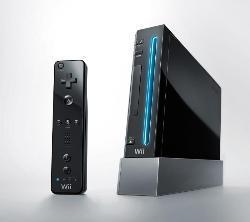 Los extremeños podrán utilizar el chip 'Larrabee' de Intel en la consola Nintendo a finales del año 2010