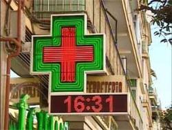 El gasto farmacéutico cerró el pasado año con un crecimiento del 8,86% en Extremadura