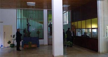 La Junta pide que se restituya la imagen del centro Marcelo Nessi de Badajoz y la de sus trabajadores