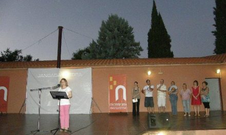 La ciudad de Cáceres rinde un sentido homenaje al escritor portugués José Saramago