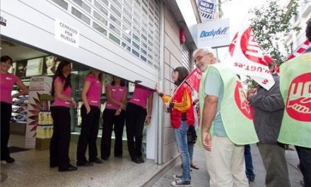 """La huelga ha tenido """"una escasa incidencia"""" en la provincia según la Federación Empresarial"""