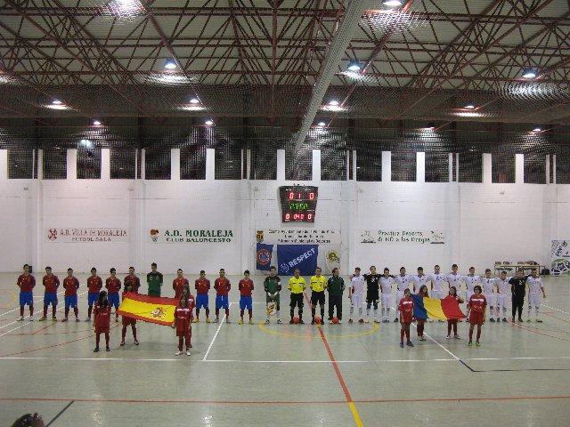 La Selección Sub'21 cierra su gira por Extremadura con goleadas ante Rumanía en Moraleja y en Baños