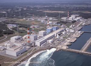 El Consejo de Seguridad Nuclear continúa detectando ligeros incrementos puntuales de yodo y cesio