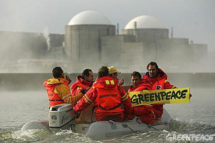 La avería de un interruptor de la Central Nuclear de Almaraz provoca anomalías en su funcionamiento