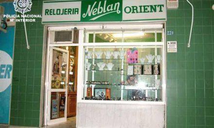 La policía detiene al autor de un robo con violencia en una joyería de la Avda Carolina Coronado de Badajoz