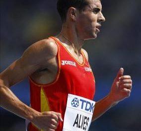 El Ejecutivo regional convoca ayudas para deportistas olímpicos y paralímpicos de Londres 2012