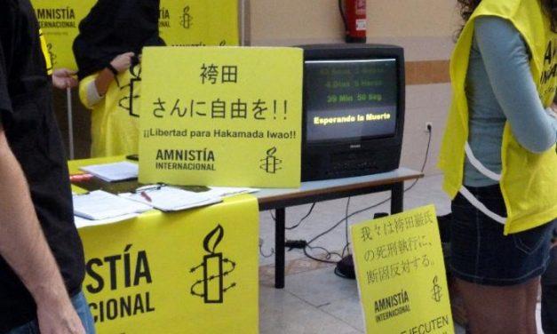 El grupo de Aministía Internacional de la universidad recoge firmas contra la pena de muerte