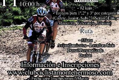 Montehermoso celebrará el 11 de marzo la IV Ruta de la Prehistoria en Mountain Bike por la dehesa boyal