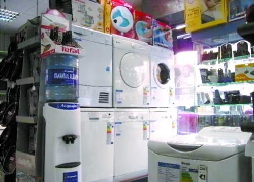 El Gobierno regional destina 1,2 millones de euros para el Plan Renove de Electrodomésticos