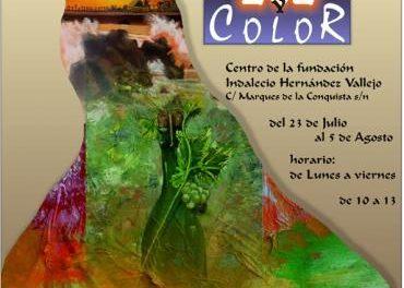 """El pintor José López expone sus obras de la colección """"luz y color"""" en Valencia de Alcántara"""