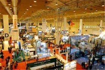 Extremadura participará en la 19 edición de la Bolsa de Turismo de Lisboa hasta el próximo 20 de enero