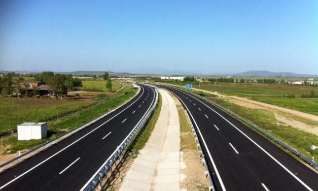 La Guardia Civil detiene a un conductor que circulaba a una velocidad de 251 Km/h por la Autovía EXA1