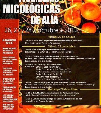 Alía celebrará del 26 al 28 de octubre sus jornadas micológicas con charlas y salidas al campo