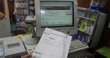 Extremadura ya puede intercambiar datos de recetas electrónicas con el resto de regiones españolas