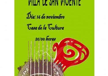 San Vicente de Alcántara convoca el V concurso de Cante Flamenco «Villa de San Vicente» el 16 de noviembre