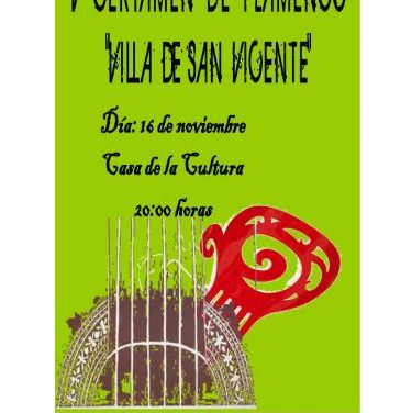 """San Vicente de Alcántara convoca el V concurso de Cante Flamenco """"Villa de San Vicente"""" el 16 de noviembre"""