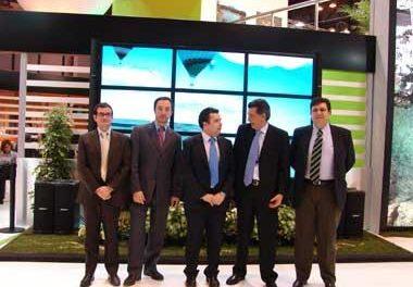 La Junta y Philips muestran en Fitur los parajes de Extremadura en tres dimensiones
