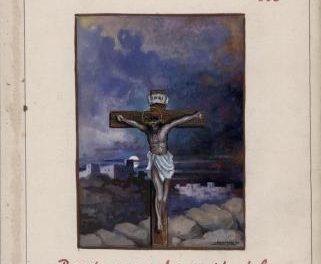 El Archivo Histórico Provincial de Cáceres muestra documentos sobre la Semana Santa