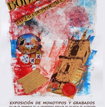 El Museo de la Fundación Indalecio Hernández de Valencia de Alcántara acoge una exposición de grabados