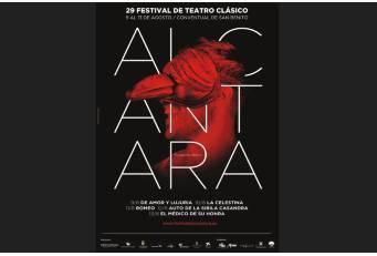 Más de mil de espectadores asistieron a la representación de la Celestina en el Festival de Alcántara