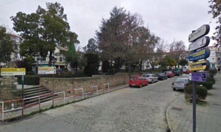 El Ayuntamiento de Valencia de Alcántara saca a concurso la adjudicación del quiosco del paseo de San Francisco