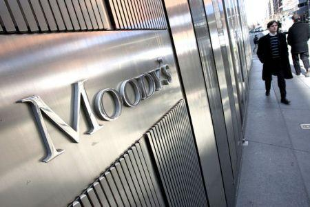 Moody's y Standard & Poor's revisarán cinco veces la calificación crediticia de Extremadura en 2014