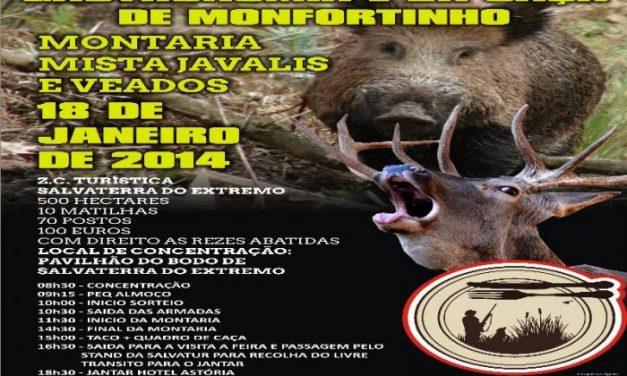 Termas de Monfortinho acoge este fin de semana la segunda edición de la  Feria de la Caza y la Gastronomía