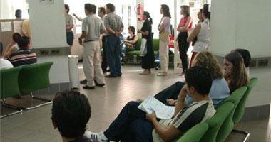 El paro sube en Extremadura en 7.581 personas en el mes de enero, un 5,23 % con respecto a diciembre