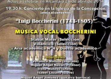 Alcántara acogerá el fin de semana la III Marcha 100 kilómetros y un concierto de música clásica