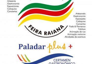 El certamen Paladar Plus + reunirá más de 400 productos en el marco de la Feria Rayana de Moraleja