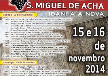 La localidad lusa de San Miguel de Acha se prepara para celebrar el V Festival de los Vinos y Licores
