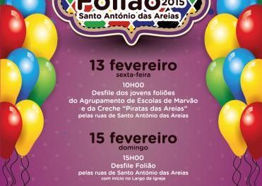 Marvão anima a los ciudadanos a vivir el X Carnaval Foliao en Santo António das Areias