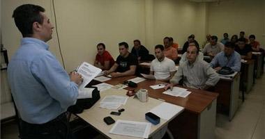 Las oposiciones de profesores de Secundaria en Extremadura comenzarán el 20 de este mes