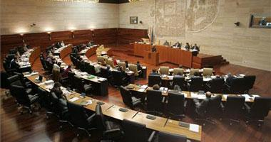 La Asamblea de Extremadura organiza un simulacro de incendio durante la celebración del pleno