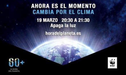 """El consistorio placentino celebrará este sábado """"La Hora del Planeta"""" apagando sus luces a las 20:30 horas"""