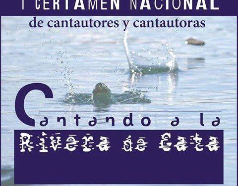 El Ayuntamiento de Moraleja repartirá 1.300 euros en el I Certamen Nacional de Cantautores