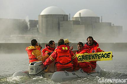 Autoridades de la región exigen que la Central Nuclear de Almaraz les informe de todo suceso