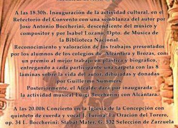 El Convento de San Benito será el escenario de la IV Actividad Musical Alcántara con Luigi Boccherini