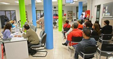 El paro baja en abril en Extremadura en 3.130 personas y se sitúa en cerca de 127.000 desempleados