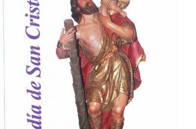 La Cofradía de San Cristóbal de Coria celebrará hasta este domingo diferentes actos en honor al santo