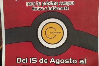 """Los comerciantes del centro de Plasencia lanzan la campaña """"Descuentos Zona Centro"""""""