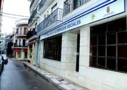 Don Benito solicita financiación para hacer accesibles todos los edificios públicos de la ciudad