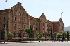 Eduación saca a licitación la vigilancia del Complejo Educativo de Plasencia por más de 150.000 euros