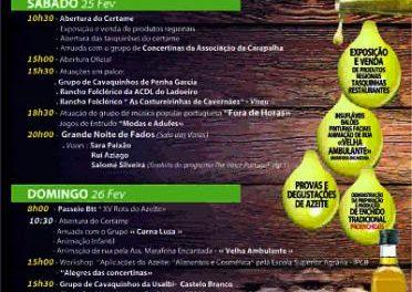 La localidad lusa de Proença a Velha acogerá los días 24 y 25 de este mes el XV Festival del Azeite y el Fumeiro