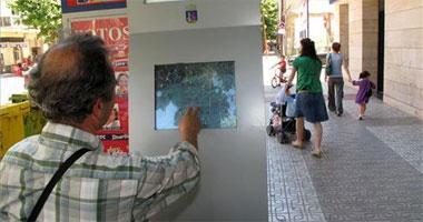 El comercio pacense de San Roque gasta 12.000 euros en 9 meses en reparar los daños vandálicos