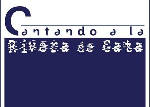El II Certamen de Cantautores de Moraleja abrirá este martes el plazo de inscripción de participantes