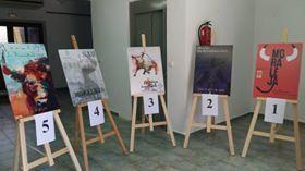 La Oficina de Turismo de Moraleja acoge hasta el 29 de junio la exposición de los carteles de las fiestas