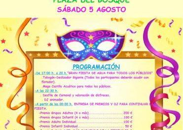 La pedanía Puebla de Argeme celebra su segundo Carnaval de Verano el sábado 5 de agosto