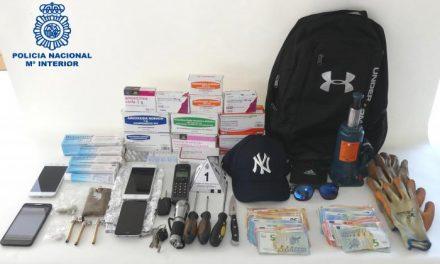 Detienen en Cáceres a los presuntos autores de un robo en una farmacia de Arganda del Rey