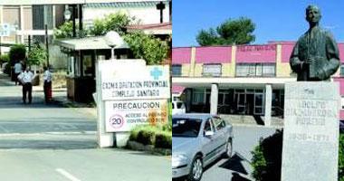 Las diputaciones de Cáceres y Badajoz traspasan a la Junta los psiquiátricos de Plasencia y Mérida